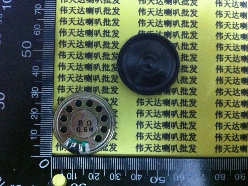 [해외]새로운 모바일 휴대용 dvd/evd 스피커 경적 8 옴 0.5 와트 8r 0.5 w 직경 30mm 3 cm 두께 4.5mm 오디오 확성기/새로운 모바일 휴대용 dvd/evd 스피커 경적 8 옴 0.5 와트 8r 0.5 w 직경 30mm 3 cm