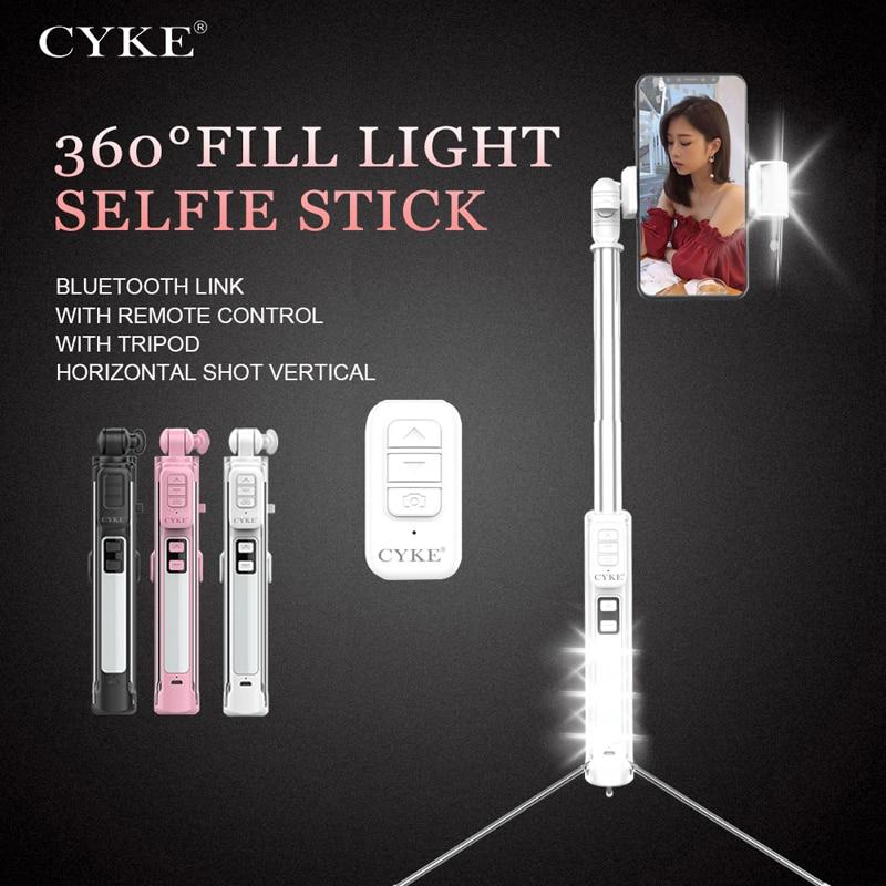 [해외]Cyke a18 a17 selfie 스틱 블루투스 selfie 스틱 110 160cm 텔레스코픽 막대 채우기 라이트 셀프 타이머 삼각대 selfie 스틱 블루투스/Cyke a18 a17 selfie 스틱 블루투스 selfie 스틱 110 160