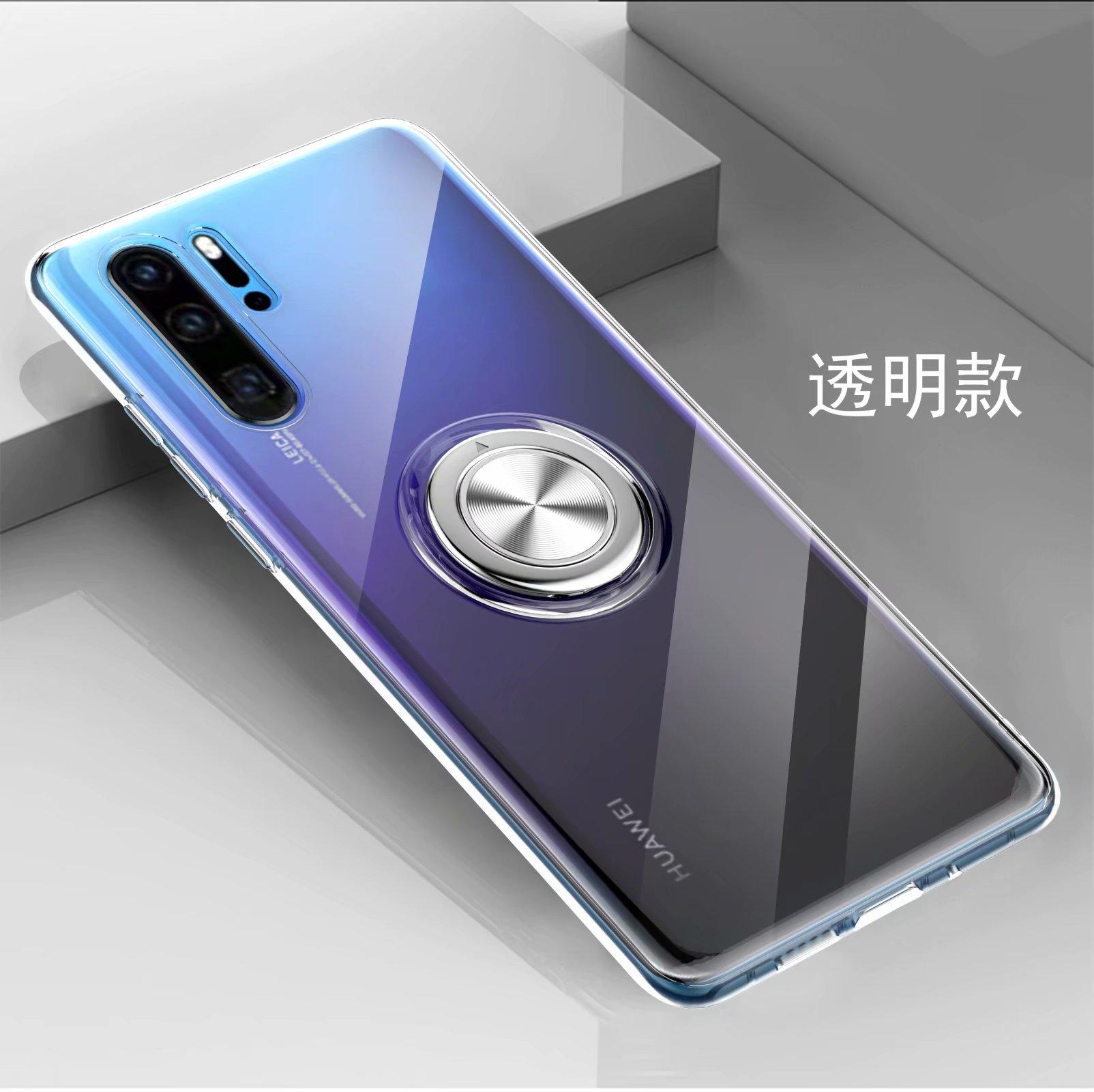 [해외]For Huawei P30 Pro CaseRing Stand Magnet Soft Transparent Protective Back Cover case for huawei p30 lite p30pro p30 shell/For Huawei P30 Pro CaseR