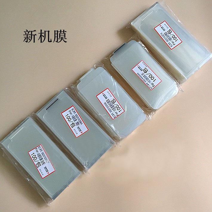[해외]100pcs / lot 아이폰 6 6s 7 8 플러스 휴대 전화 Remanufactured에 대 한 공장 전면 화면 보호 필름 리퍼브 새 스틱 갱신/100pcs/lot Factory Front Screen Protector Film for iphone 6 6s