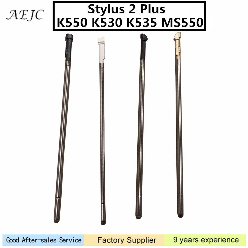 [해외]Lg stylus 2 plus k550 k530 k535 ms550 터치 스타일러스 펜 lg stylus 2 plus s pen 교체/Lg stylus 2 plus k550 k530 k535 ms550 터치 스타일러스 펜 lg stylus 2