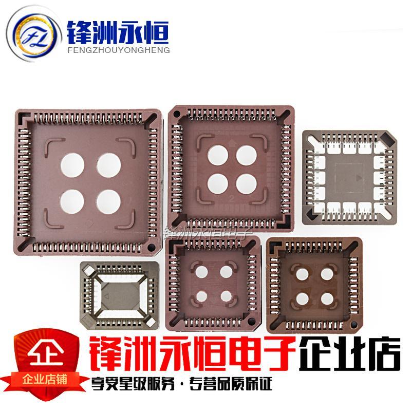 [해외]10pcs/lot Square PLCC-32/PLCC-44/PLCC-68/PLCC-84 IC chip carrier PLCC socket all around DIP/10pcs/lot Square PLCC-32/PLCC-44/PLCC-68/PLCC-84 IC