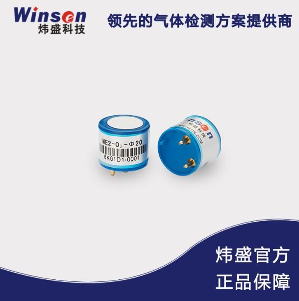 [해외]ME2-O2 ME2-O2-20 Gas Sensors Oxygen Sensor O2 gas sensor detector ( ME3-O2 Updated version)/ME2-O2 ME2-O2-20 Gas Sensors Oxygen Sensor O2 gas sens