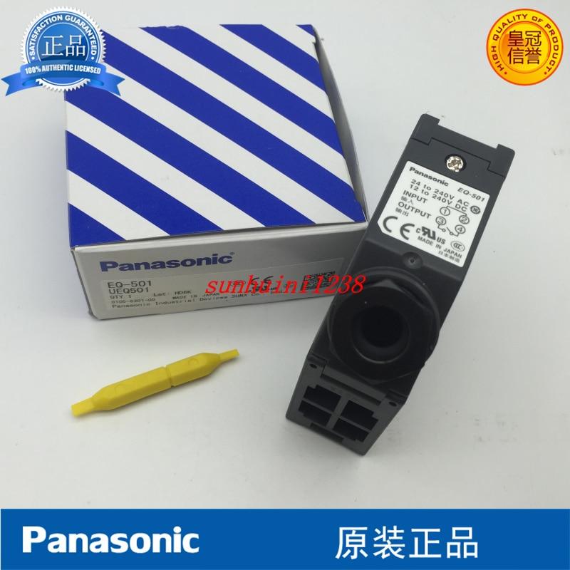EQ-501 조정 가능한 범위 광전 센서-다중 전압 100% 새로운 원본