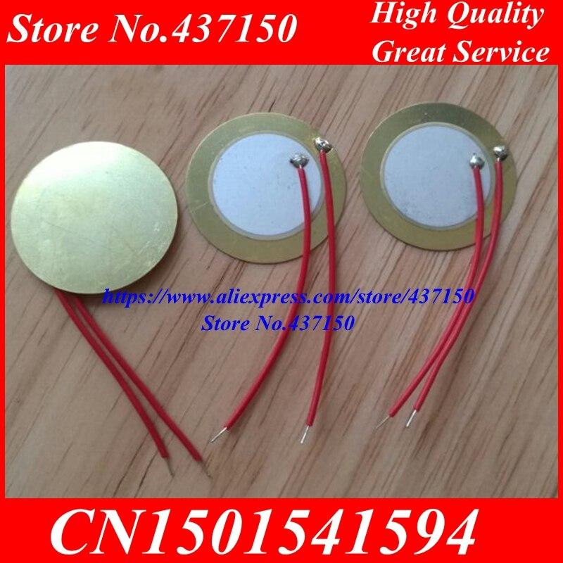 [해외]20pcs x 27mm  Piezo Ceramic Elementweld cable length 5CM copper substrate piezoelectric ceramic   /20pcs x 27mm  Piezo Ceramic Elementweld cable l