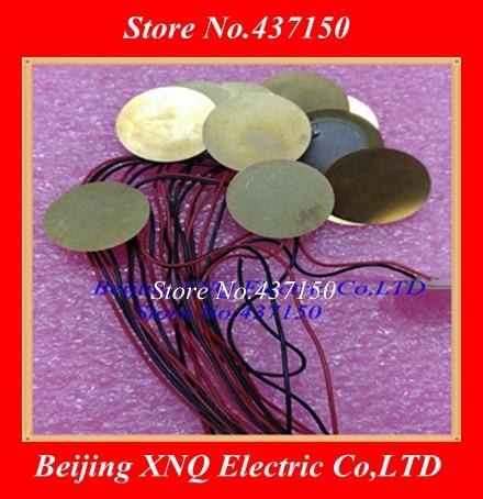 [해외]20PCS X 20mm Piezo Ceramic Elementcable 15mm length/20PCS X 20mm Piezo Ceramic Elementcable 15mm length