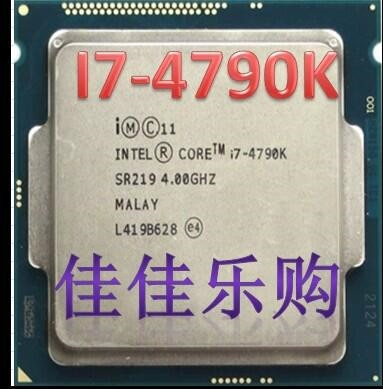 Intel Core i7 4790K i7-4790K  4.0GHz Quad-Core 8MB Cache With HD Graphic 4600 TDP 88W Desktop LGA 1150 CPU Processor/Intel Core i7 4790K